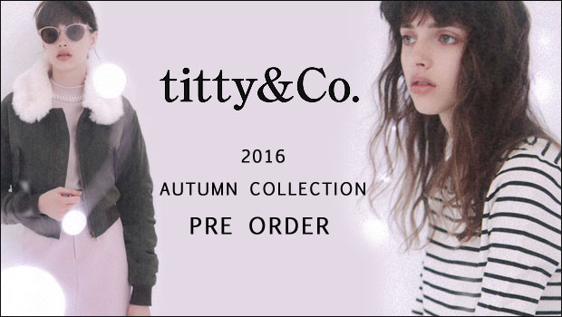 【titty&co】2016 AUTUMN最新作♡