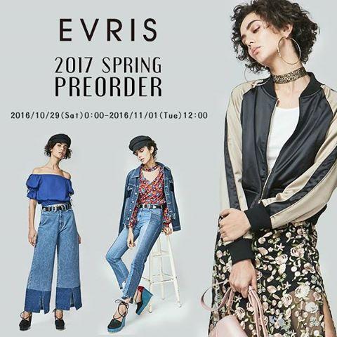 \EVRIS 2017 Spring/先行予約受注会スタート✓