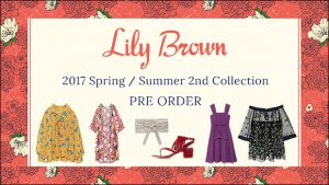 Lily Brown★2ndcollectionプレオーダー
