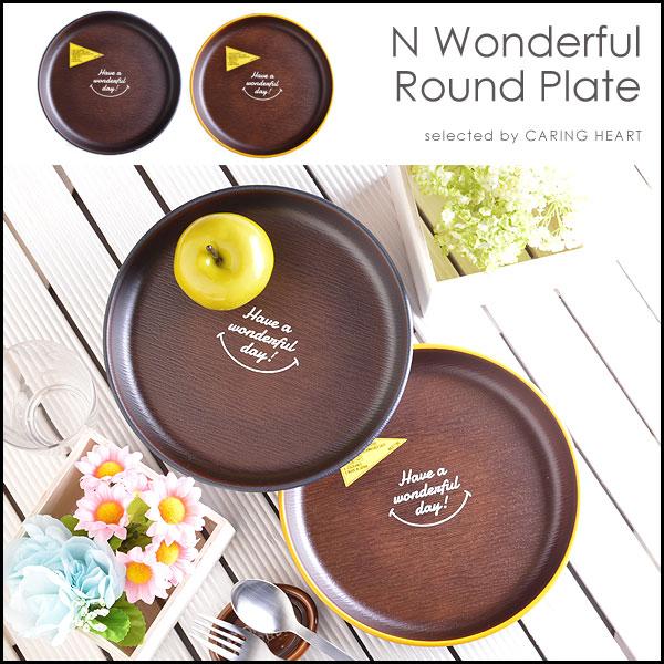 nw-roundp_030