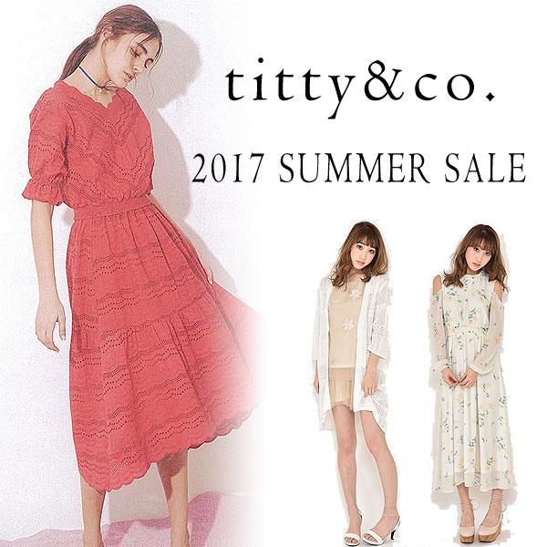 titty&co.大幅プライスダウン!!!夏前最終大SALE❤