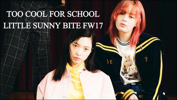 """little sunny bite(リトルサニーバイト)最新作""""FW17″先行受注会スタート✔"""