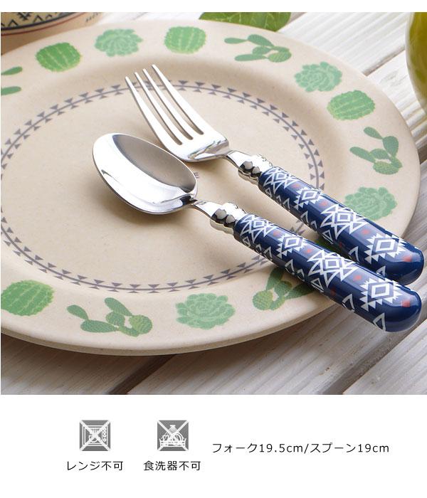 nb-cutlery-d_006