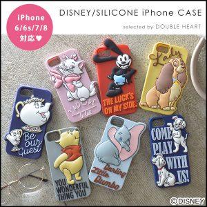 DISNEY/SILICONE iPhone CASE