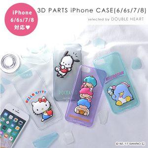 3D PARTS iPhone CASE(6/6s/7/8)】