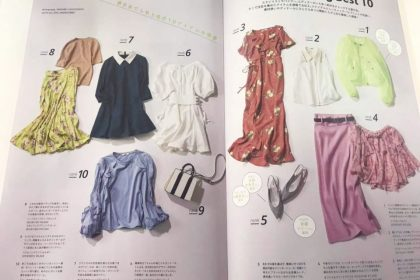 snidel 18′ SS MOOK掲載『Order Ranking Best10』♥