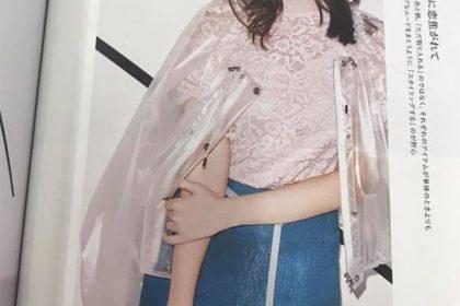 snidel 18′ Spring&Summer MOOK搭載×こじはる着用アイテム♥