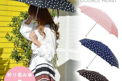 pink trickで雨の日も可愛くおしゃれに♪