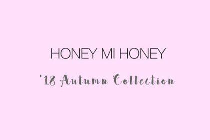 HONEY MI HONEY先行予約開始♥2018 AUTUMN COLLECTION