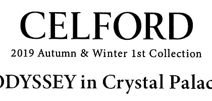 CELFORD 2019 AW 1st Collection 展示会速報